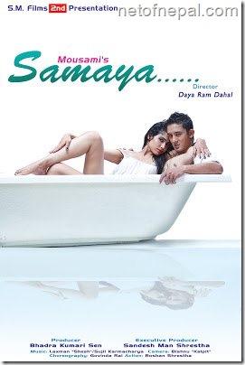 samaya_