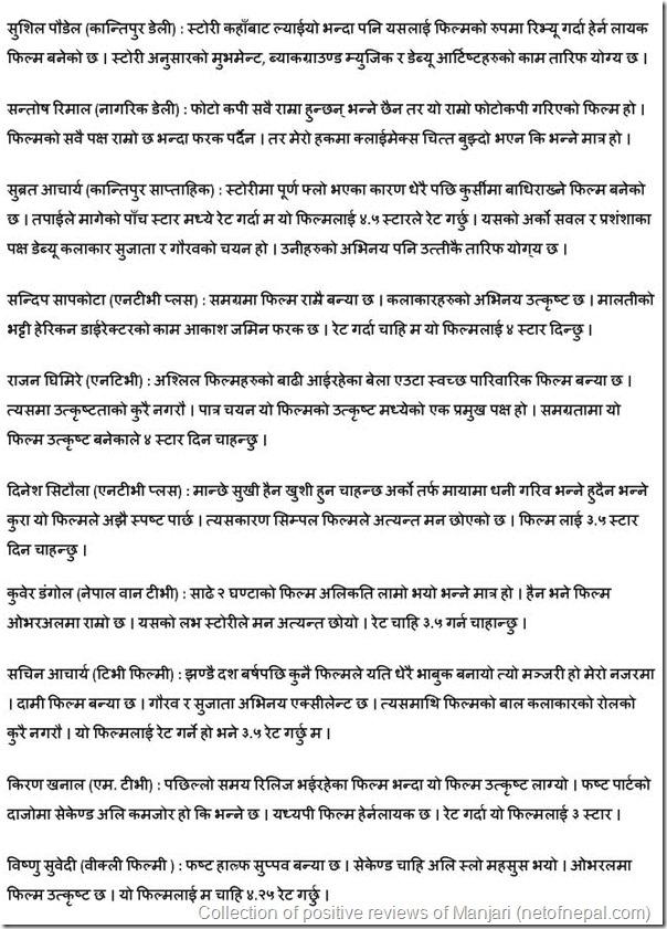 manjari review-collection