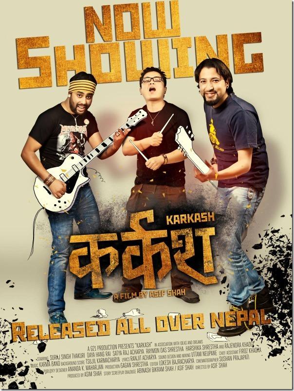 Nepali Film - Karkash (2013)