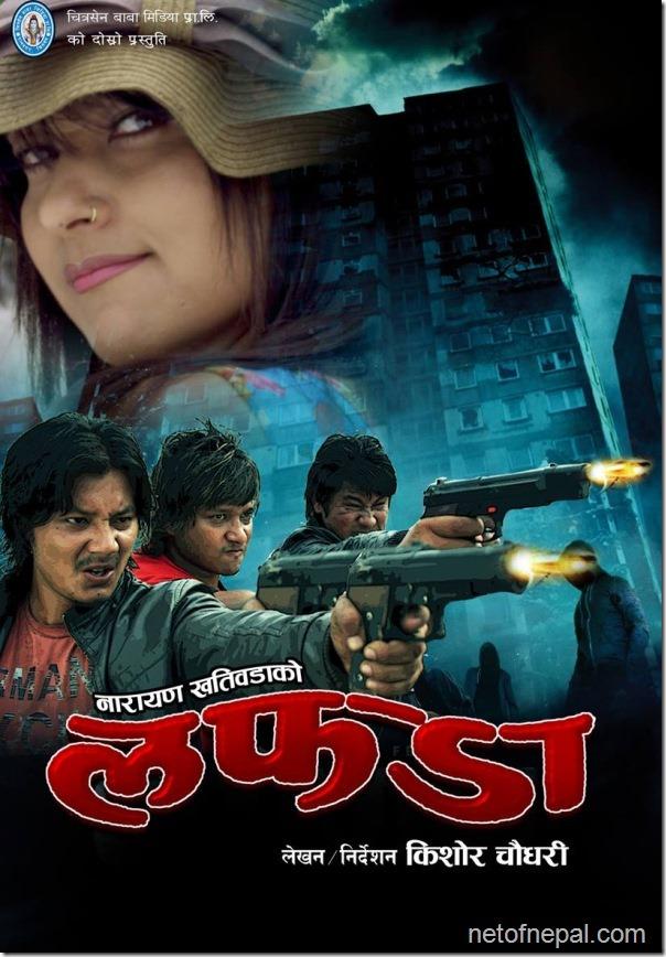 lafada poster 3