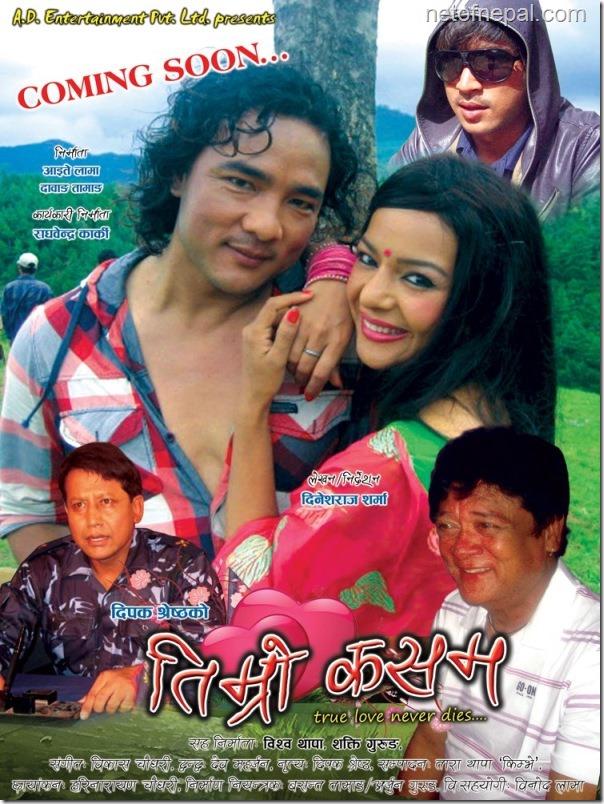 timro kasam posters  (5)
