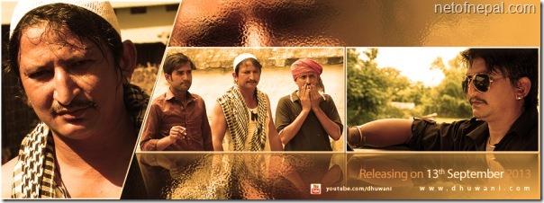 dhuwani poster 4