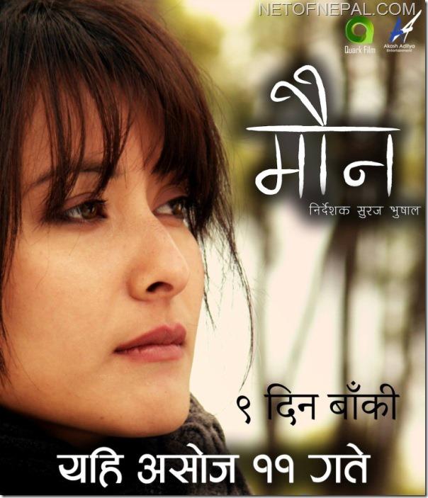 maun _ poster - namrata shrestha
