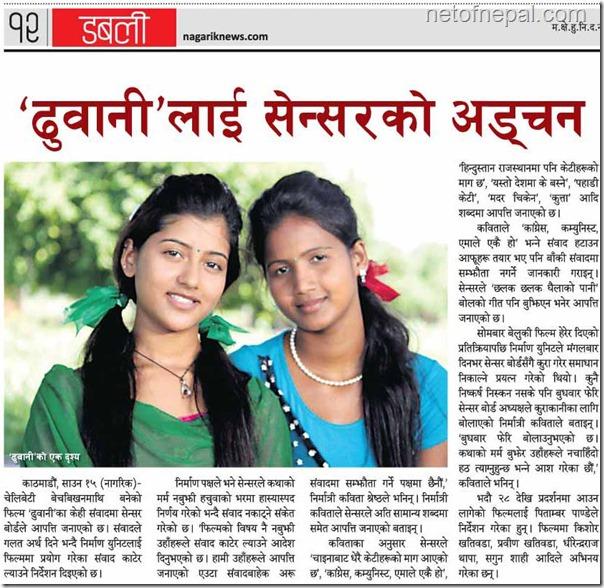 nagarik news