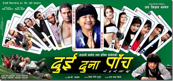 Dui Duna Paanch posters (1)