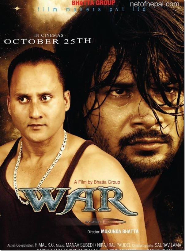 war poster 3