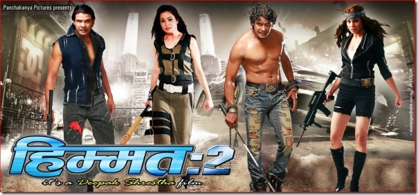 himmat 2 poster