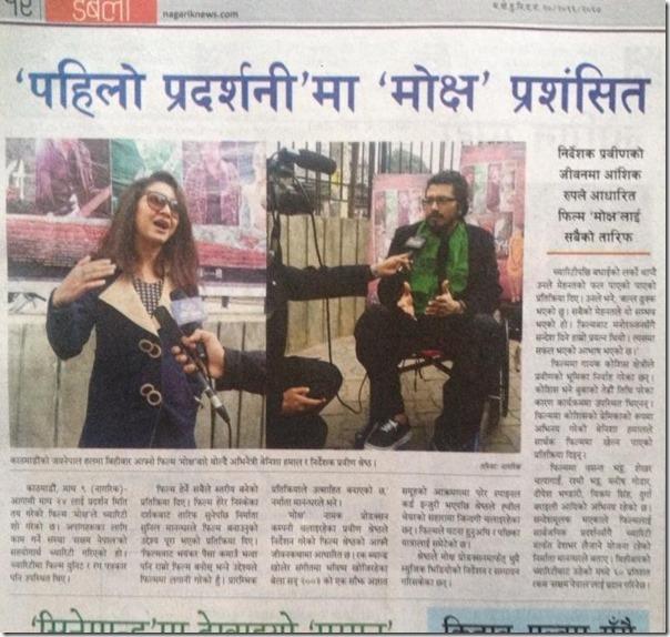 media report - mokshya 1