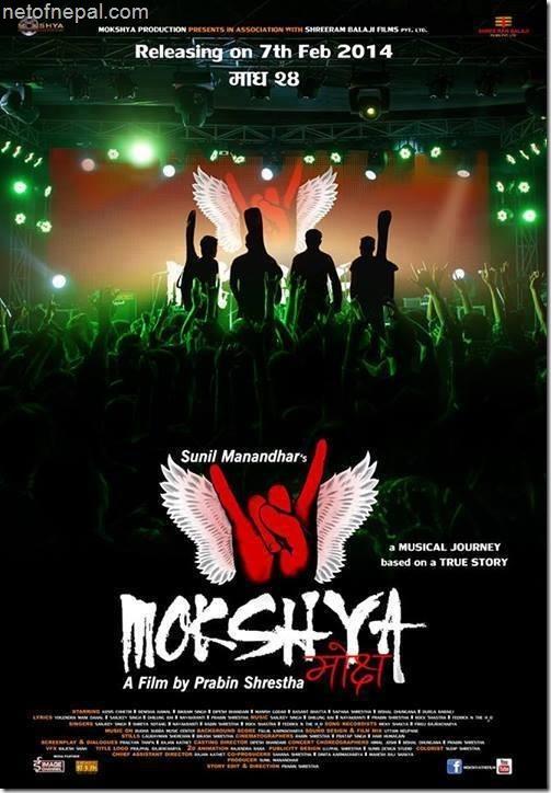 mokshya - poster 2
