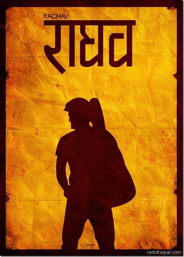 raghav poster  initial