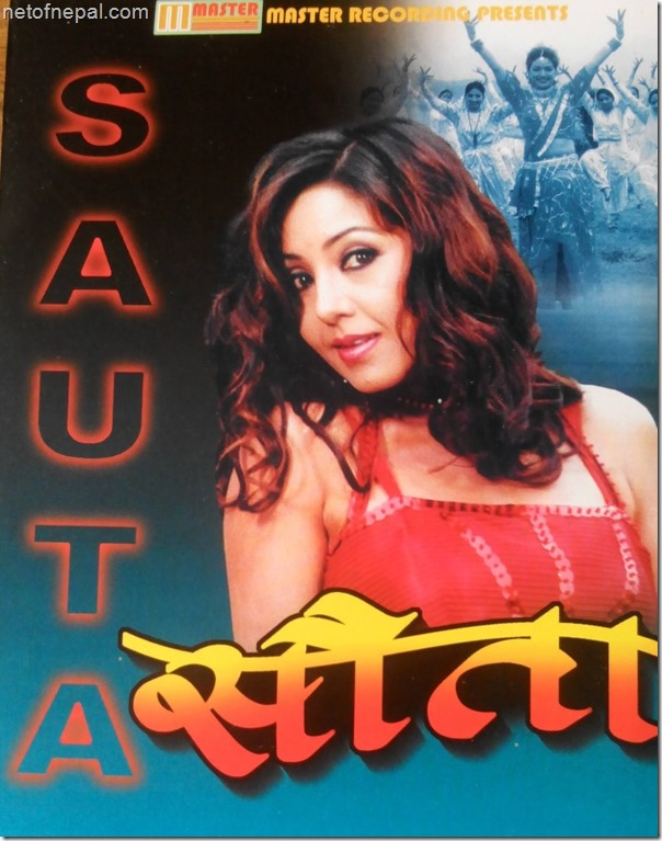 sauta poster - karishma manandhar