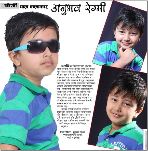 anubhav regmi nai nabhnnu la actor