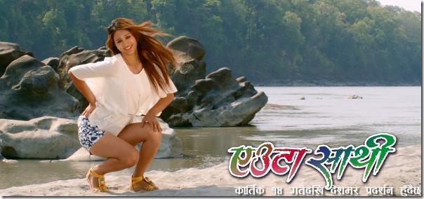 euta sathi - poster 1 (5)