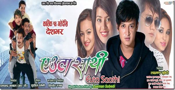 euta sathi - poster 1 (9)