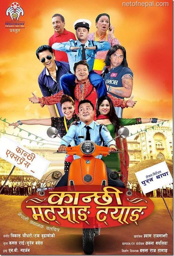 kanchi maytang tang posters (2)