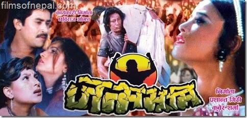 janmabhumi poster - original