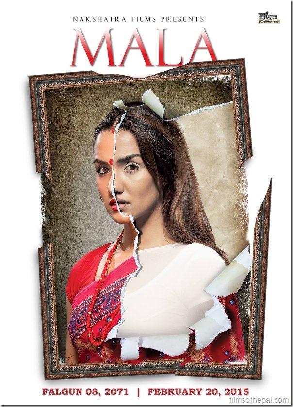 Nepali Film - Mala (2015)