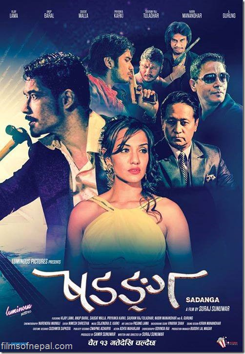 Nepali Film  Shadanga 2015  Films Of Nepal-9896
