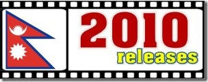 2010s releases nepali films