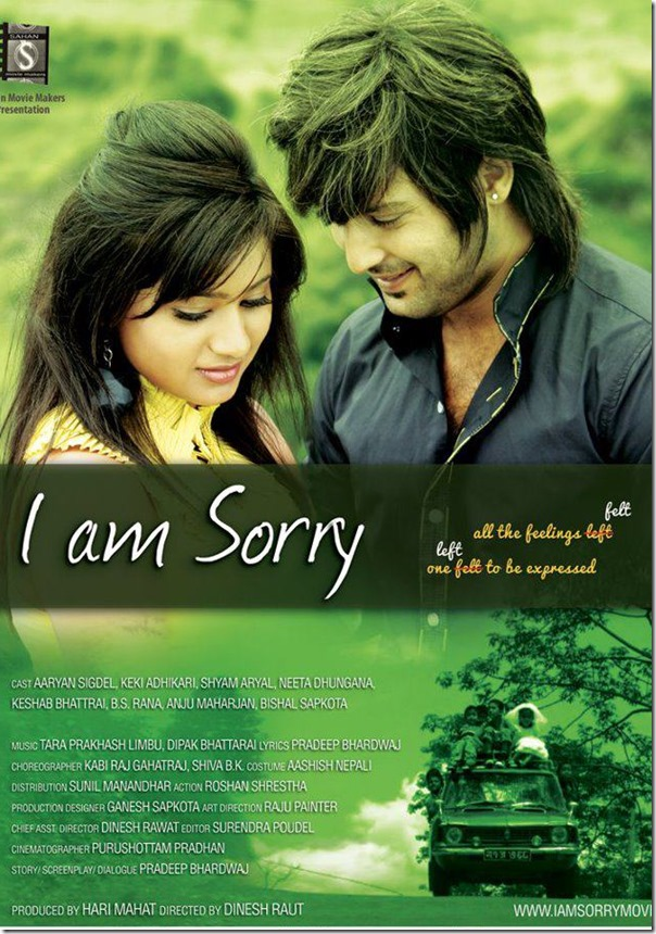 I_am_sorry_movie_poster (4)