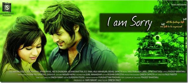 Nepali Film - I Am Sorry (2012)