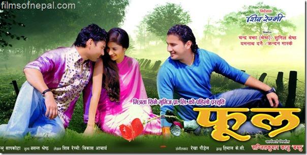 phool posters (2)