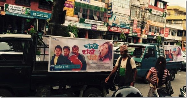 chankhe shankhe pankhe promotion on delivery vans