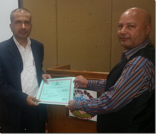 nagarik censor certificate