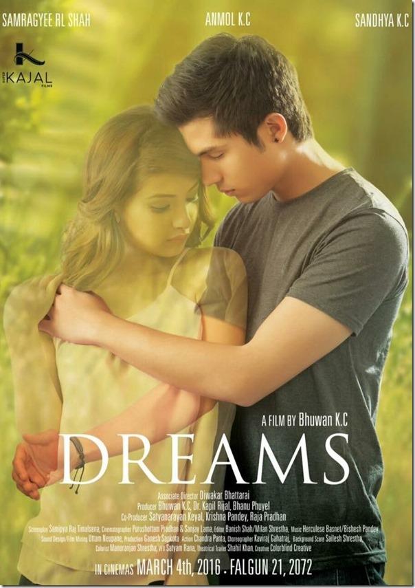 dreams nepali movie poster1