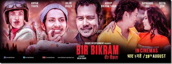 bir bikram poster 2