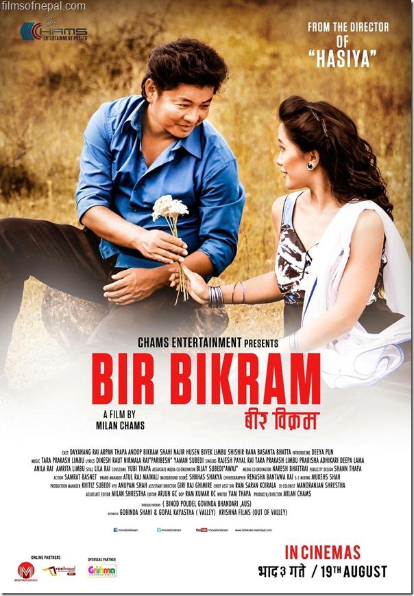 Nepali Film - Bir Bikram (2016)