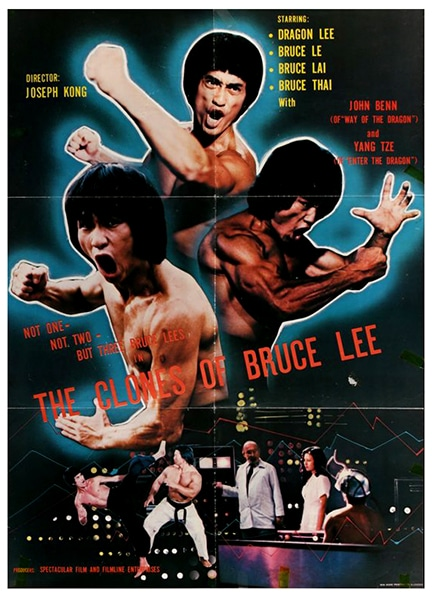ICC #59 - That's Brucesploitation! Starring The Real Bruce Lee