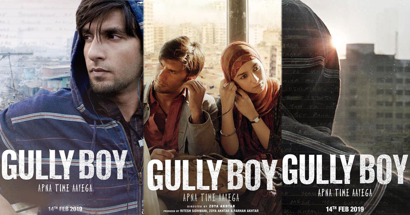 Gully Boy Poster Ranveer Alia