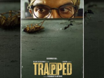 Trapped Official Trailer