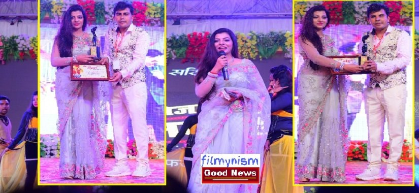 Bhojpuri Actress Kanak Yadav-Filmynism