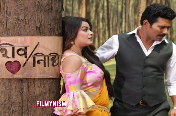 Bhojpuri Film 'Beti No 1'-Filmynism