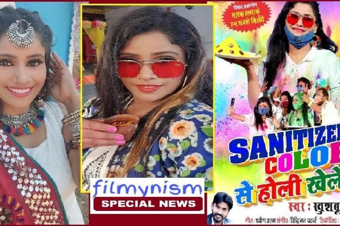 Holi Song by Khushboo Uttam-Filmynism