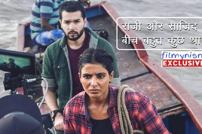 Shahab Ali and Samantha Akkineni in The Family Man 2-Filmynsim