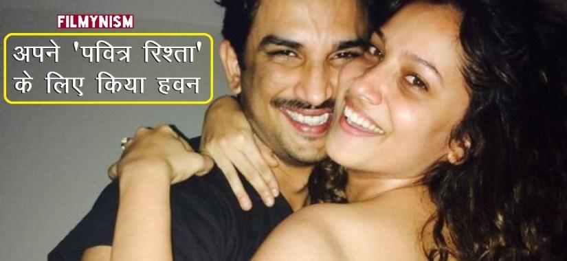 Sushant Singh Rajput and Ankita Lokhande-Filmynism