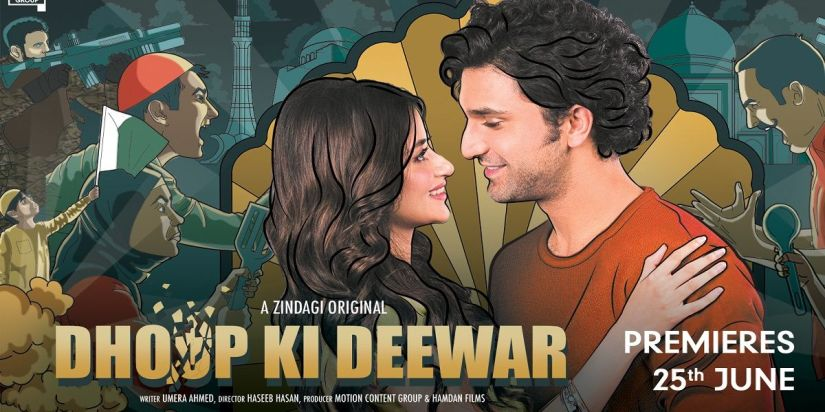 ZEE5 Zindagi-Dhoop Ki Deewar-Filmynism