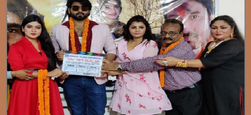 Ravi Yadav and Shruti Rao in Aag Aur Suhag-Filmynism