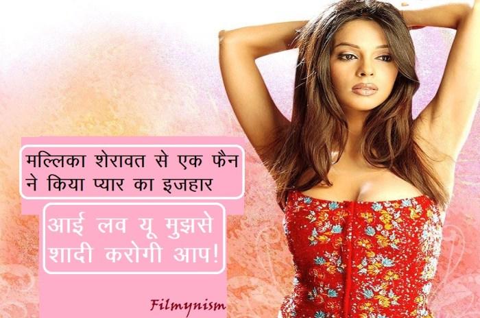 Actress Mallika Sherawat-Filmynism