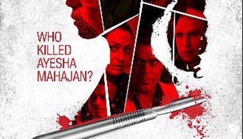 Rahasya - Hindi movie review