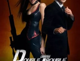 Double Trouble 2012 Dual Audio Hindi BluRay 480p ESubs 19