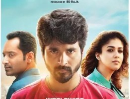 Velaikkaran (Ghayal Khiladi) 2017 Hindi Dubbed HDRip 480p 5