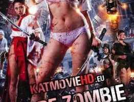 Rape Zombie: Lust of the Dead 5 (2014) Full Movie With English Subs. 11