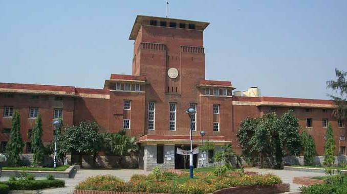 DU JAT 2020: Results released, know here how to check!