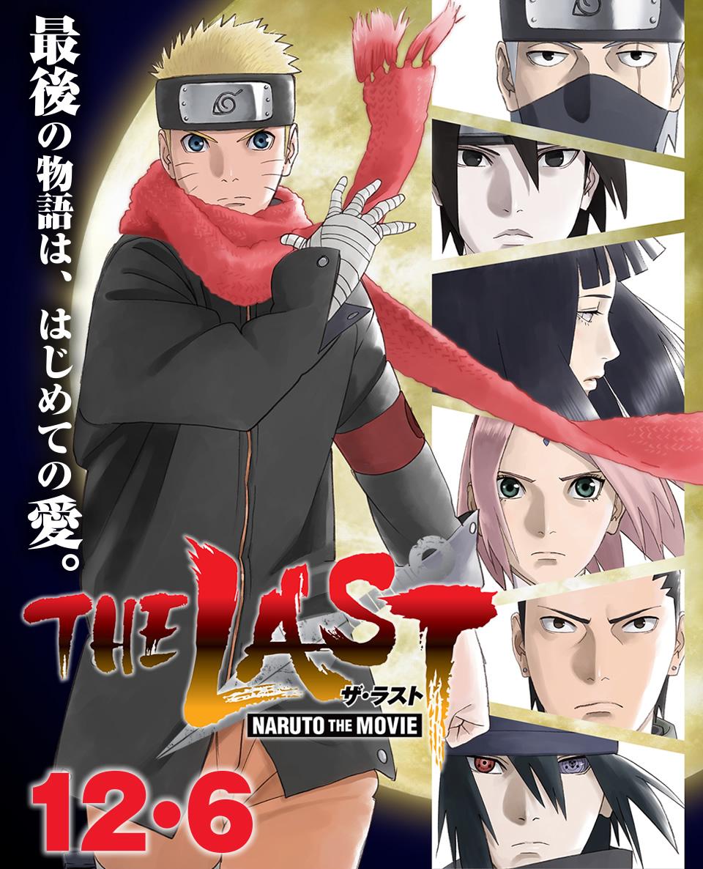 Naruto The Last Vf : naruto, Naruto, |Film, Complet, Filmztreaming