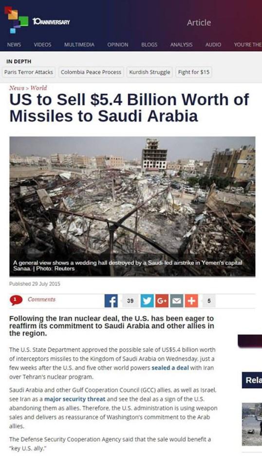 """Η πεπολιτισμένη Δύση κατά """"καθεστωτικών""""!!!"""
