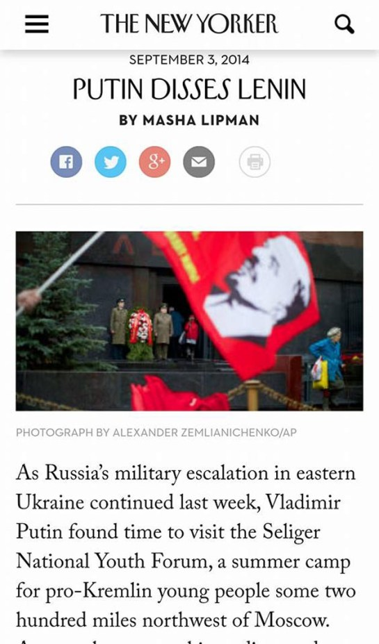 Ποιός τολμά να κατηγορήσει τον Λένιν και τον Τρότσκυ;